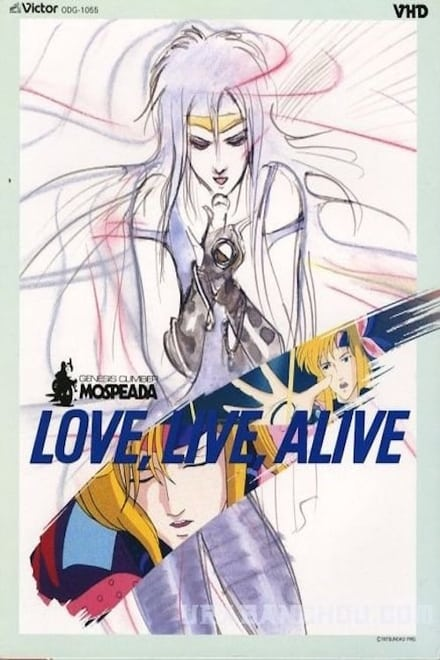 Genesis Climber Mospeada: Love Live Alive