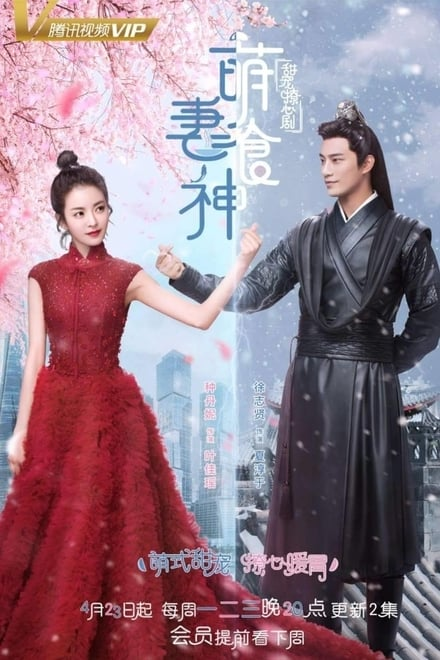 Cinderella Chef ตอนที่ 1-56 พากย์ไทย [จบ] | สูตรรักซินเดอเรลล่า HD 1080p