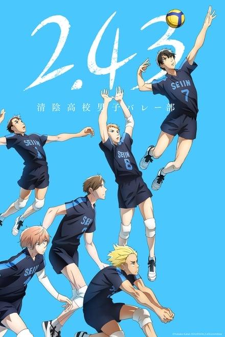2.43 Seiin High Shool Boys Volleyball Team