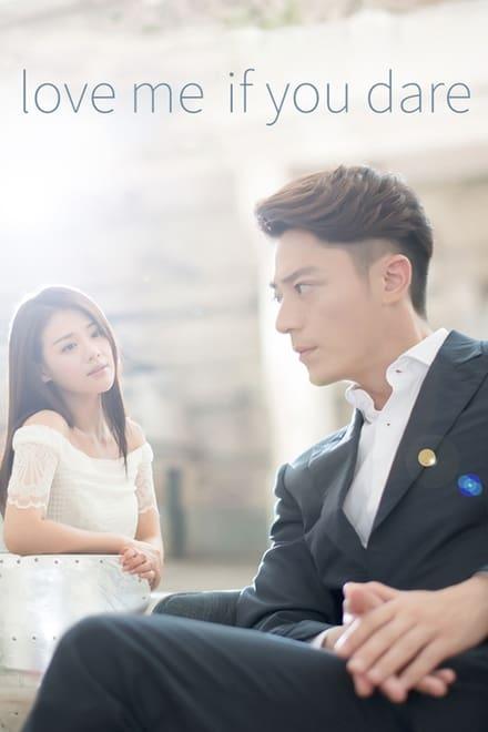 Love Me If You Dare ตอนที่ 1-24 ซับไทย [จบ] : วิเคราะห์จิต พิชิตรัก HD 1080p