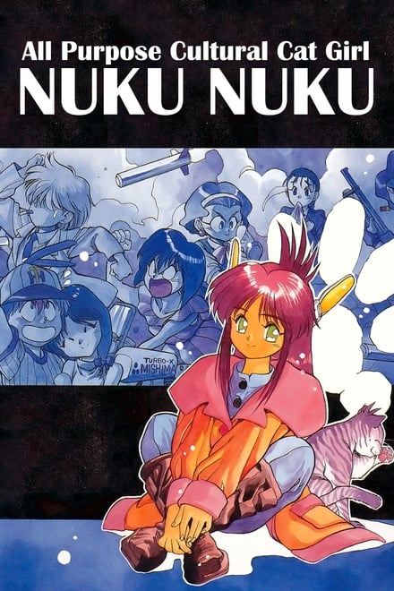 Catgirl Nuku Nuku OVA