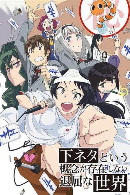 Shimoneta: A Boring World Where the Concept of 'Dirty Jokes' Doesn't Exist