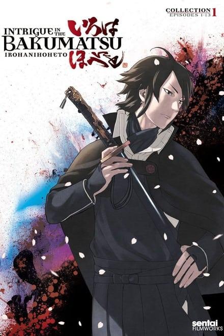Intrigue in the Bakumatsu – Irohanihoheto