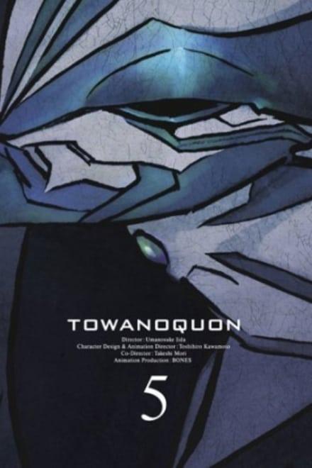 Towanoquon - Eine heldenhafte Rückkehr