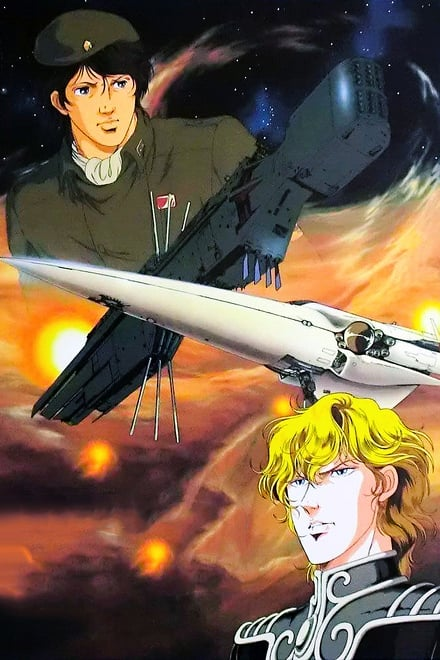 Legend of the Galactic Heroes: My Conquest Is the Sea of Stars