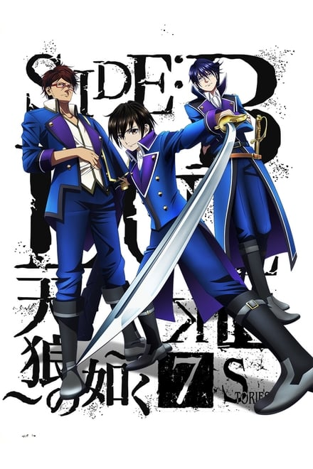 K: Seven Stories Movie 2 - Side:Blue - Like Sirius
