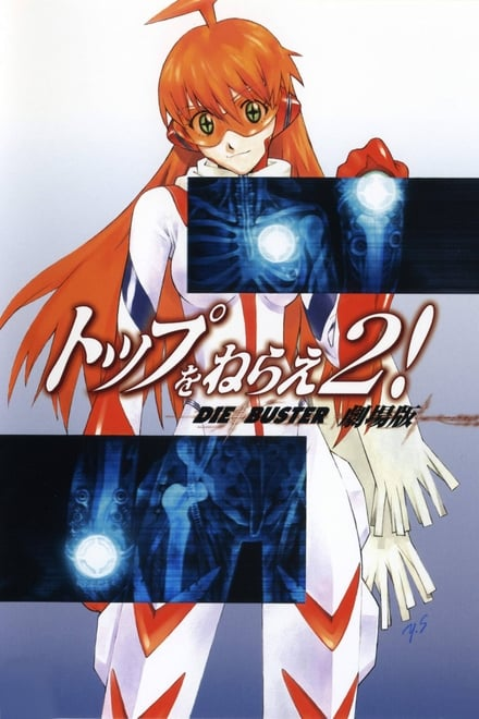 Aim for the Top! 2, Diebuster