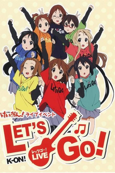けいおん! ライブイベント 〜レッツゴー!〜
