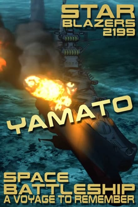 Star Blazers 2199 - Space Battleship Yamato