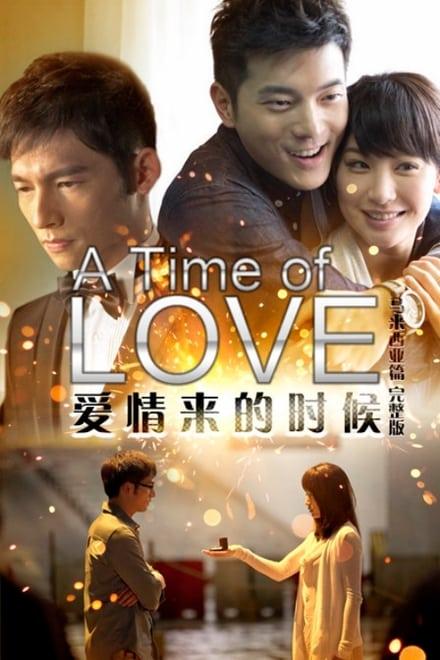 A Time of Love ตอนที่ 1-4 พากย์ไทย [จบ] | ห้วงเวลาแห่งรัก HD 1080p