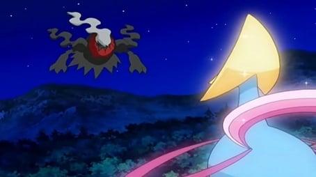 Ein legendäres Pokémon!