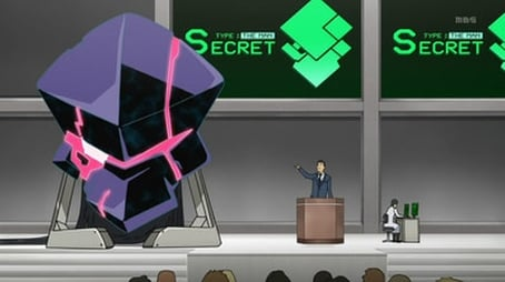 Menschliches Secret