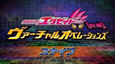 Kamen Rider Ex-Aid [Tricks] - Virtual Operations - Snipe Chapter