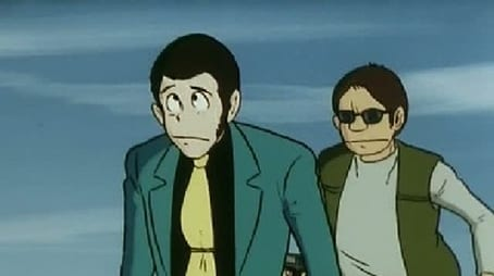 Catch the Phony Lupin!