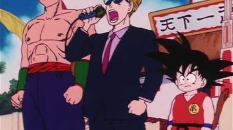 Final Match: Goku vs. Tien