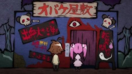 AkaKill! Theater #17 - Haunted House