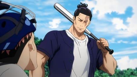 Jujutsu Koshien