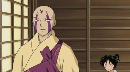 The Stealthy Poison Master, Mukotsu
