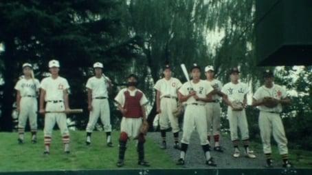 Phantom Baseball