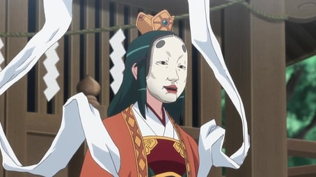 Prinzessin Kukuri
