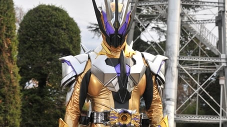 No, I Am the President and a Kamen Rider