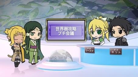 Sword Art Offline 8