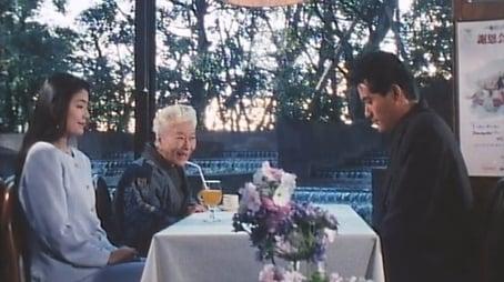 Ryu's Marriage!?