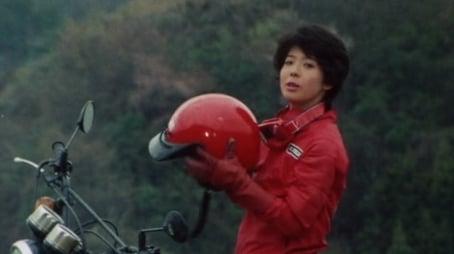 Reckless Rider Mai