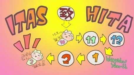 Hensuki ▽ 11: BIRTH