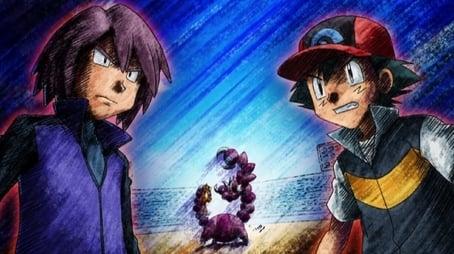 Ash gegen Paul