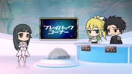 Sword Art Offline 7