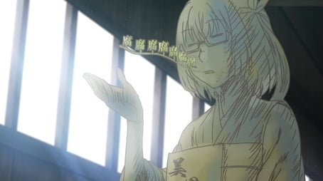 Hensuki ▽ 04: Single Statue