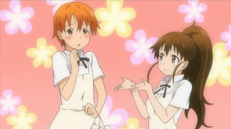 A Well-Missed Otou, and the New Part-timer = Yamada (!?)
