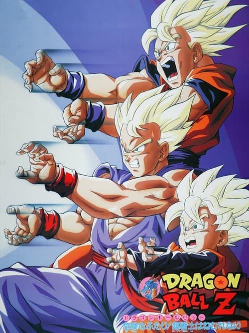 Dragon Ball Z: Broly – İkinci Geliş