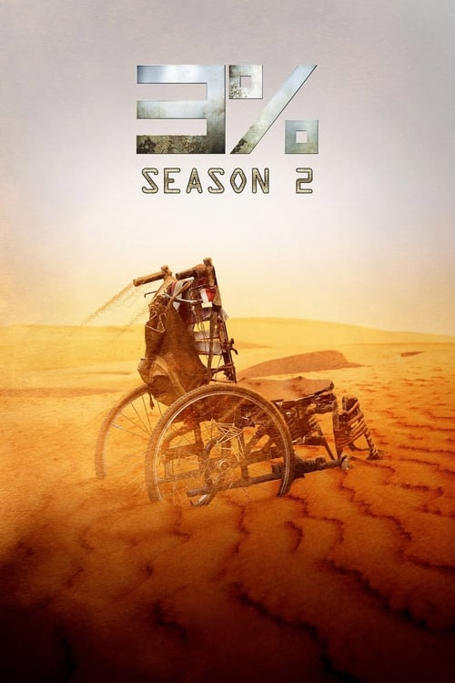 Cover of the Season 2 of 3%