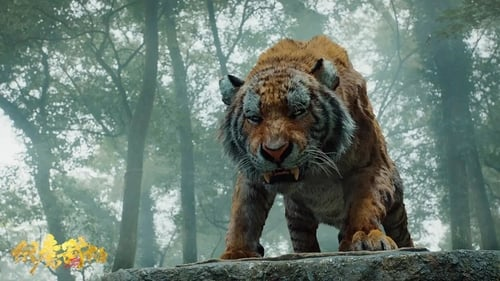 Tiger Hunter (2020) Watch Full Movie Streaming Online
