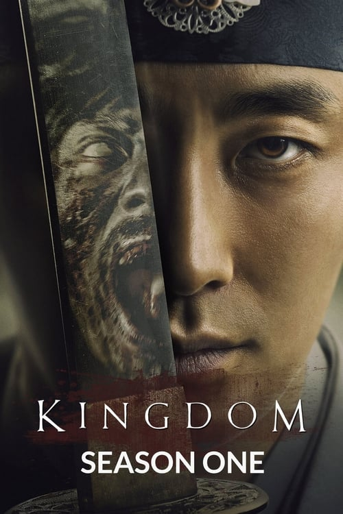 Cover of the Season 1 of Kingdom