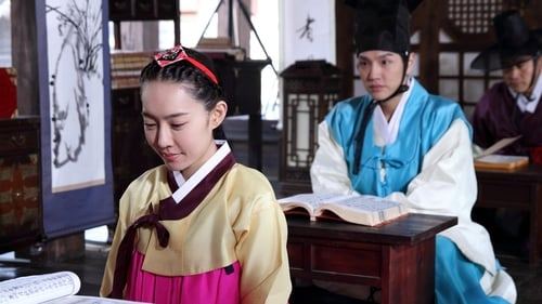 School Of Youth 2: The Unofficial History of the Gisaeng Break-In (2016) Watch Full Movie Streaming Online