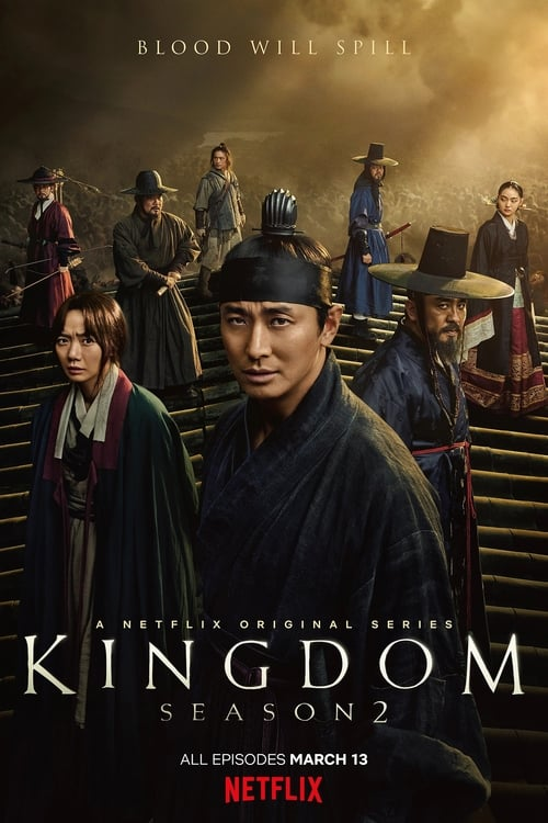Cover of the Season 2 of Kingdom