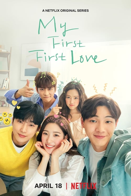 Cover of the Season 1 of My First First Love