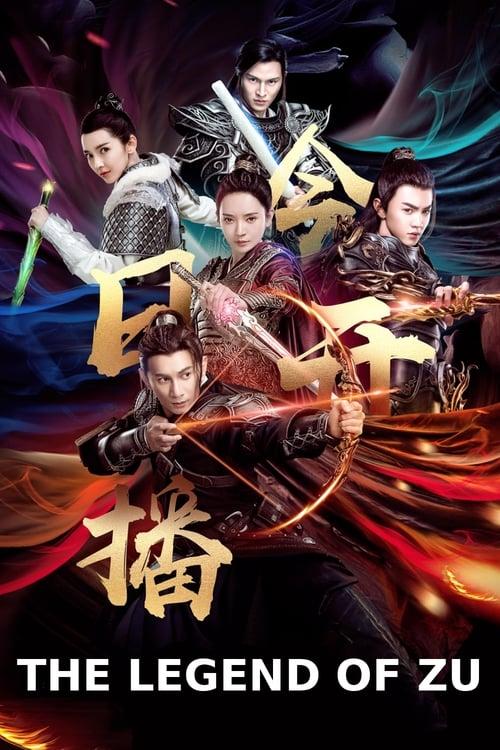 watch The Legend of Zu full movie online stream free HD