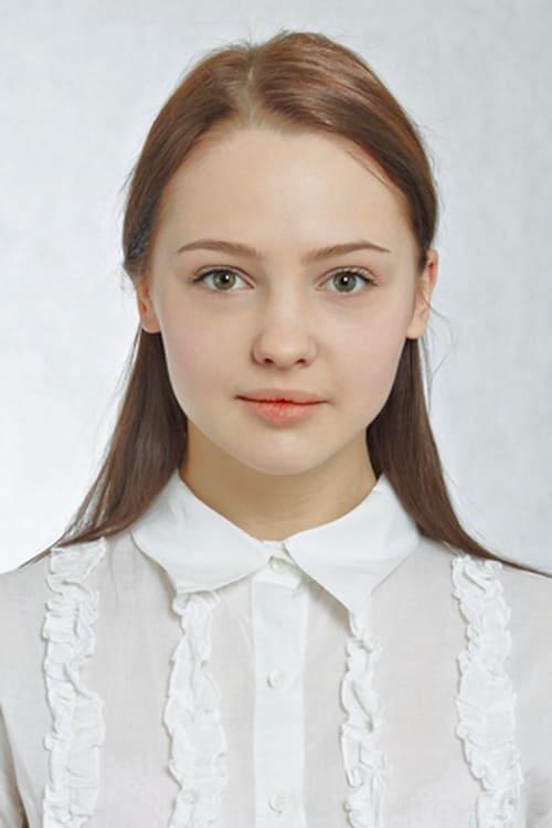 Хлынина Юлия