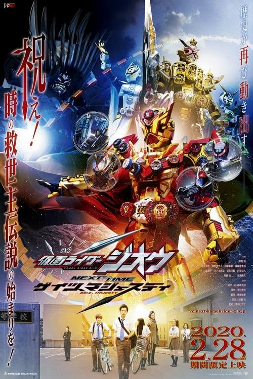 仮面ライダージオウNEXT TIME:ゲイツ、マジェスティ (2020) Watch Full Movie Streaming Online