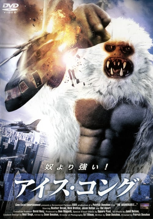 The Abominable...