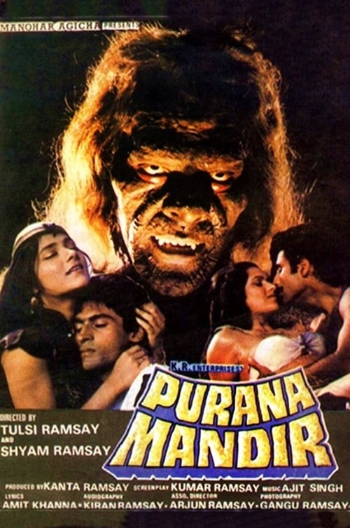 Purana Mandir Realese In This Movie Is Very Amazing Fanny Lye Deliver D Full Movie