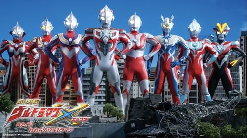 Ultraman X The Movie: Here He Comes! Our Ultraman (2016) Watch Full Movie Streaming Online