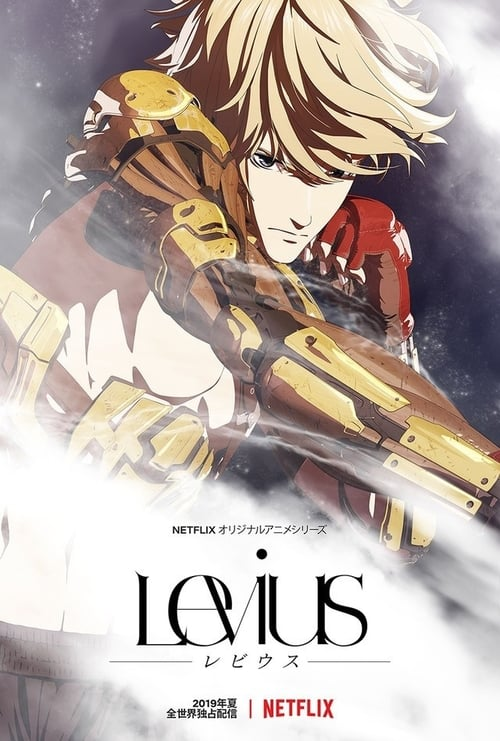 Cover of the Season 1 of Levius