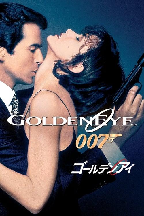 007/ゴールデンアイ (1995) Watch Full Movie Streaming Online
