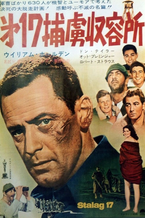 第十七捕虜収容所 (1953) Watch Full Movie Streaming Online