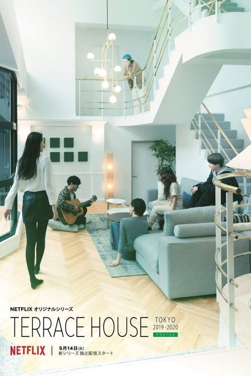 Cover of the Part 2 of Terrace House: Tokyo 2019-2020